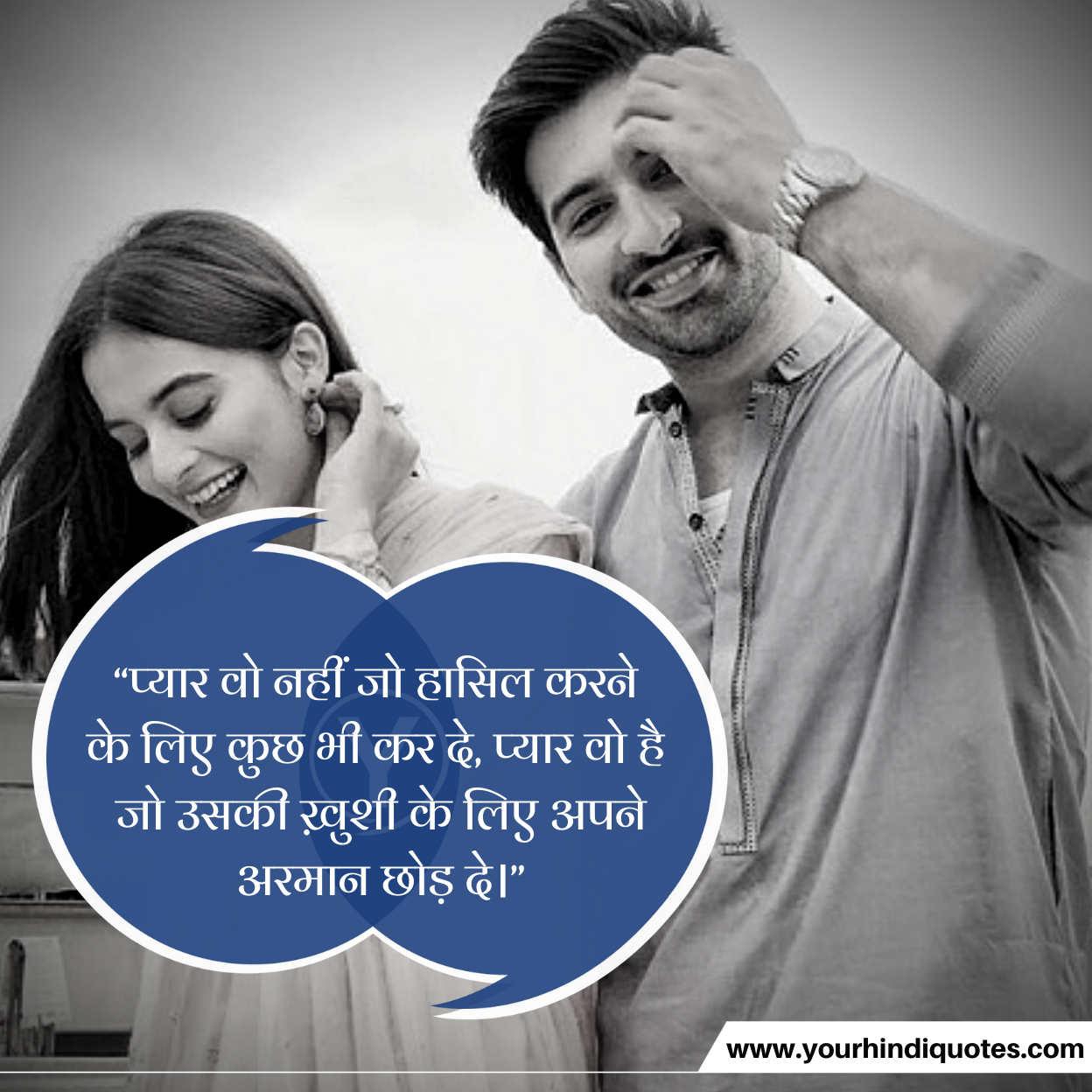 Hindi Good Morning Shayari watsapp image