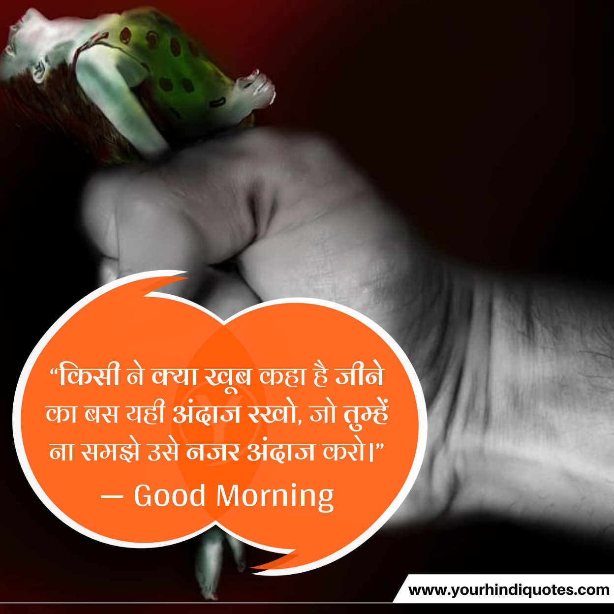 Hindi Good Morning Thoughts Picture