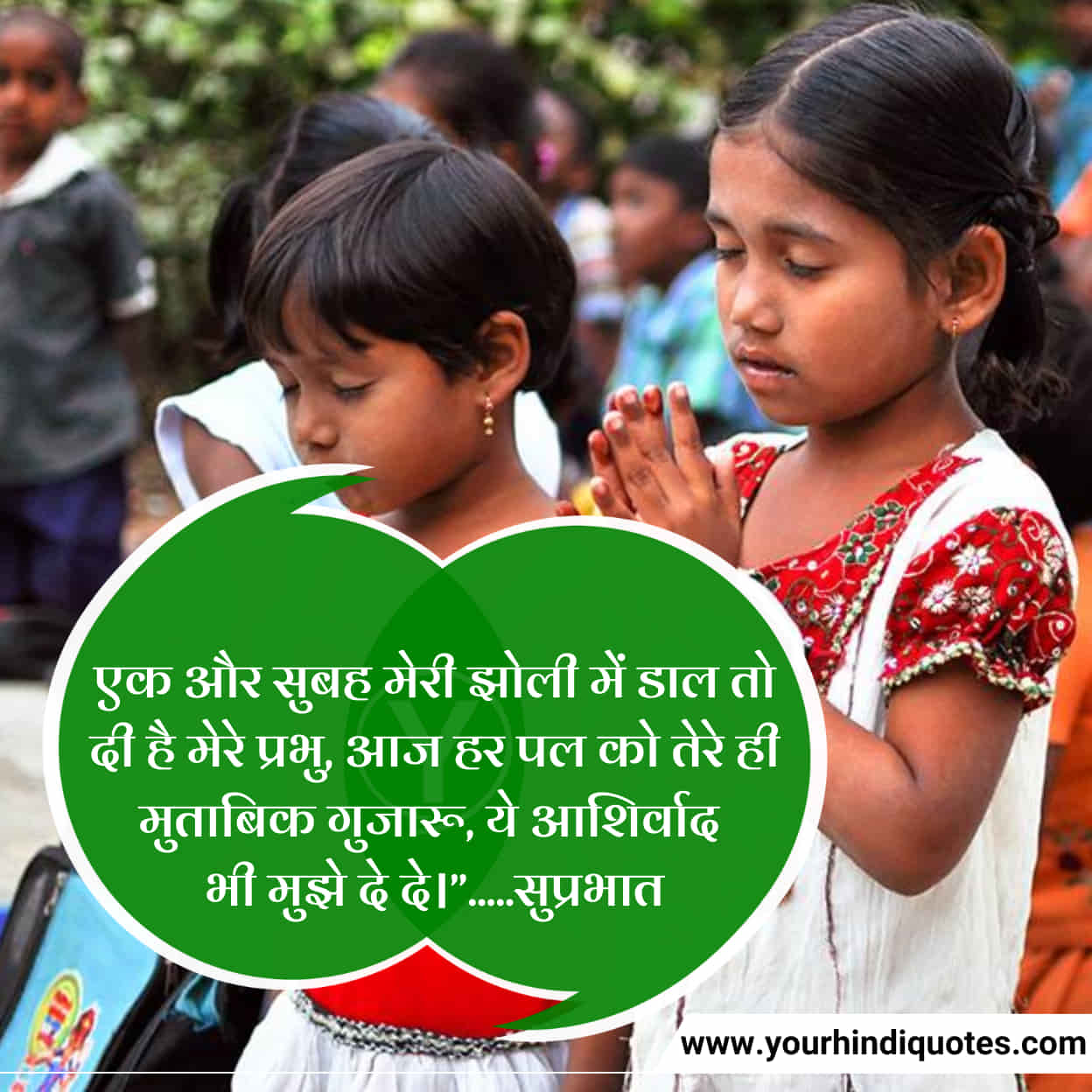 Hindi Motivational Good Morning Thoughts