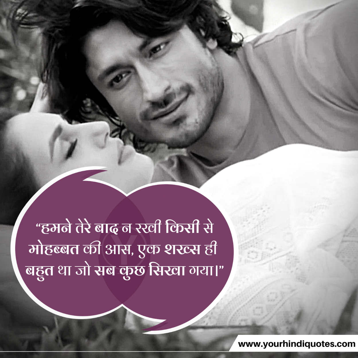Hindi Sad Shayari Photos