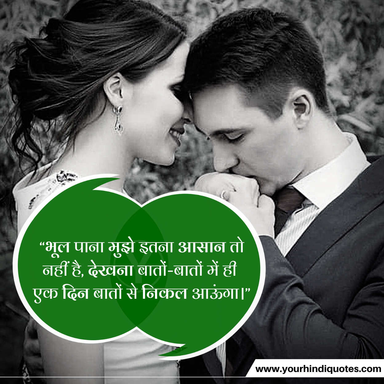 Hindi Sad Shayari Pics