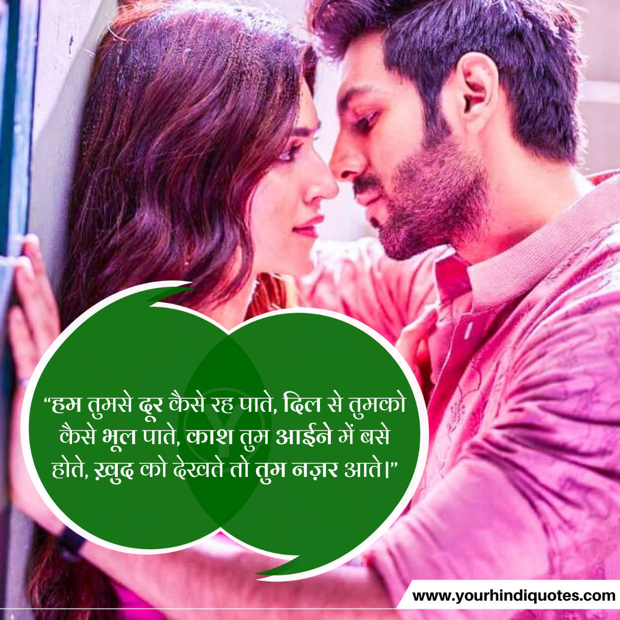 Hindi Sad Shayari Picture