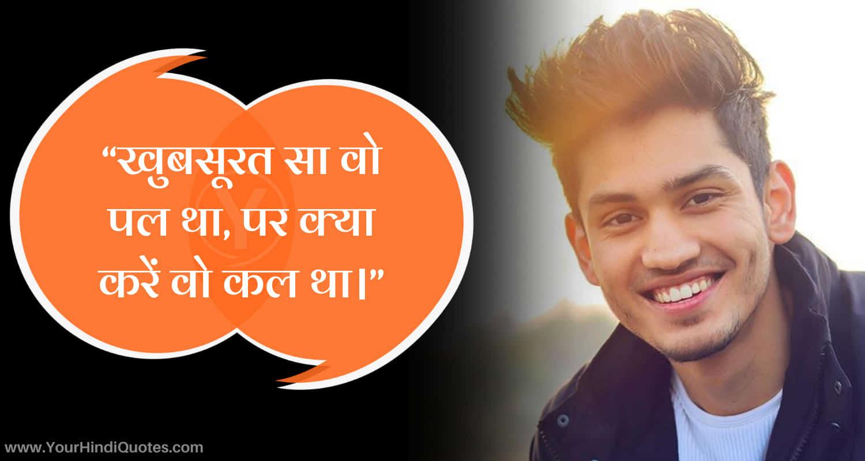 Hindi WhatsApp Status