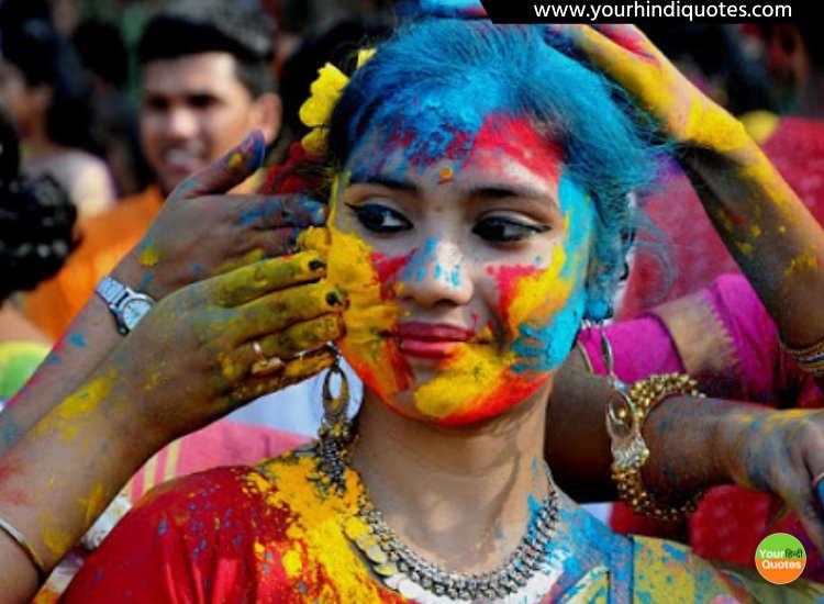 Holi status Image