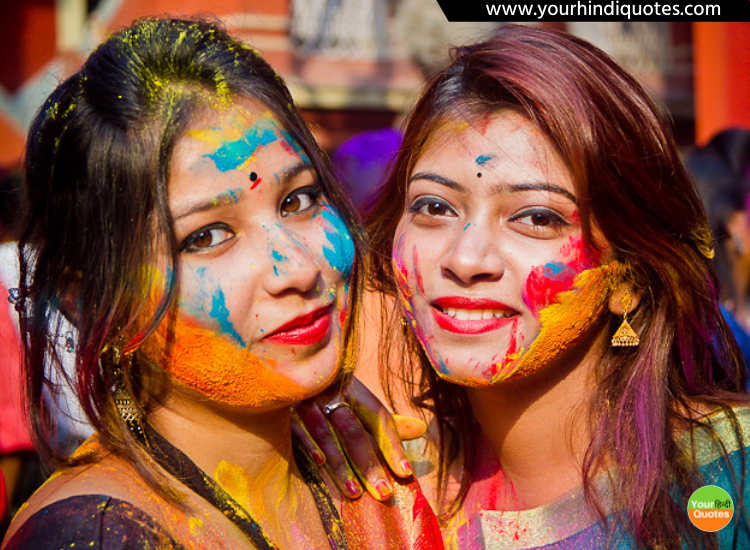 Indian Holi status Image