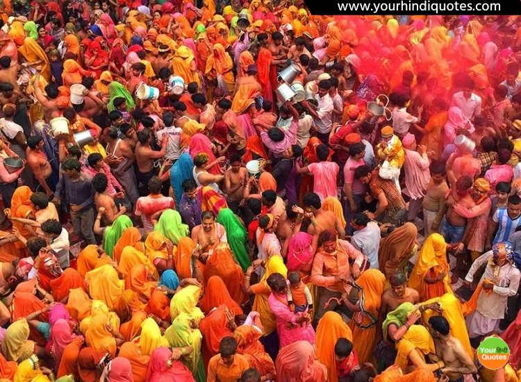 Indian Holi status Photo