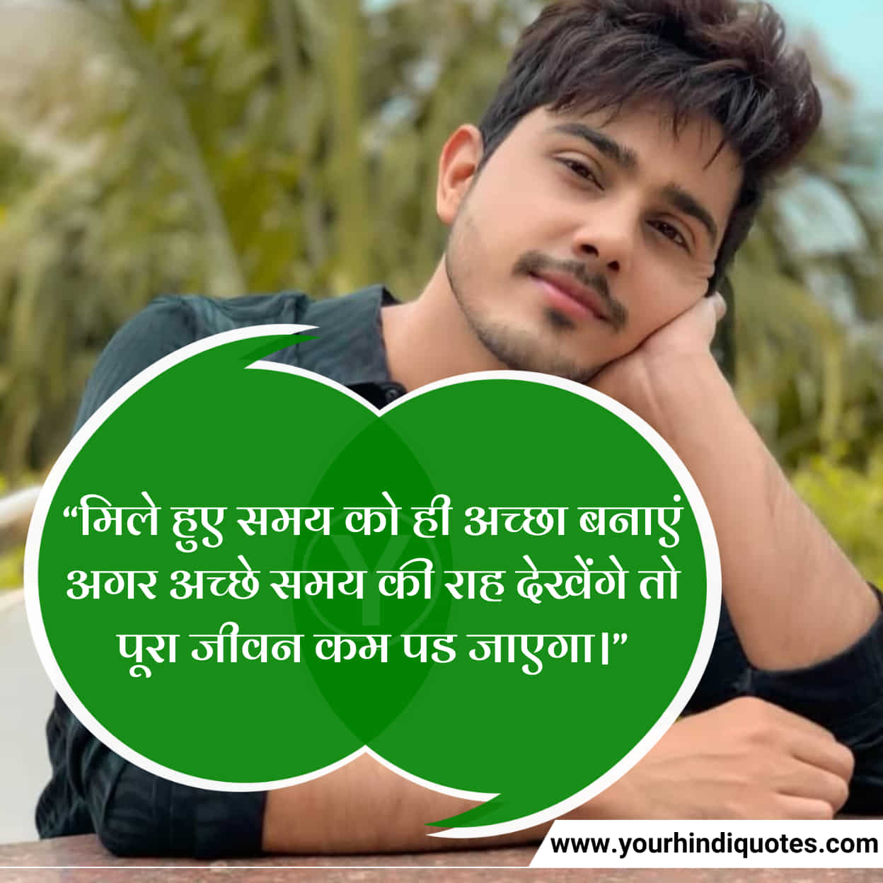 Inspiring Good Morning Thoughts In Hindi