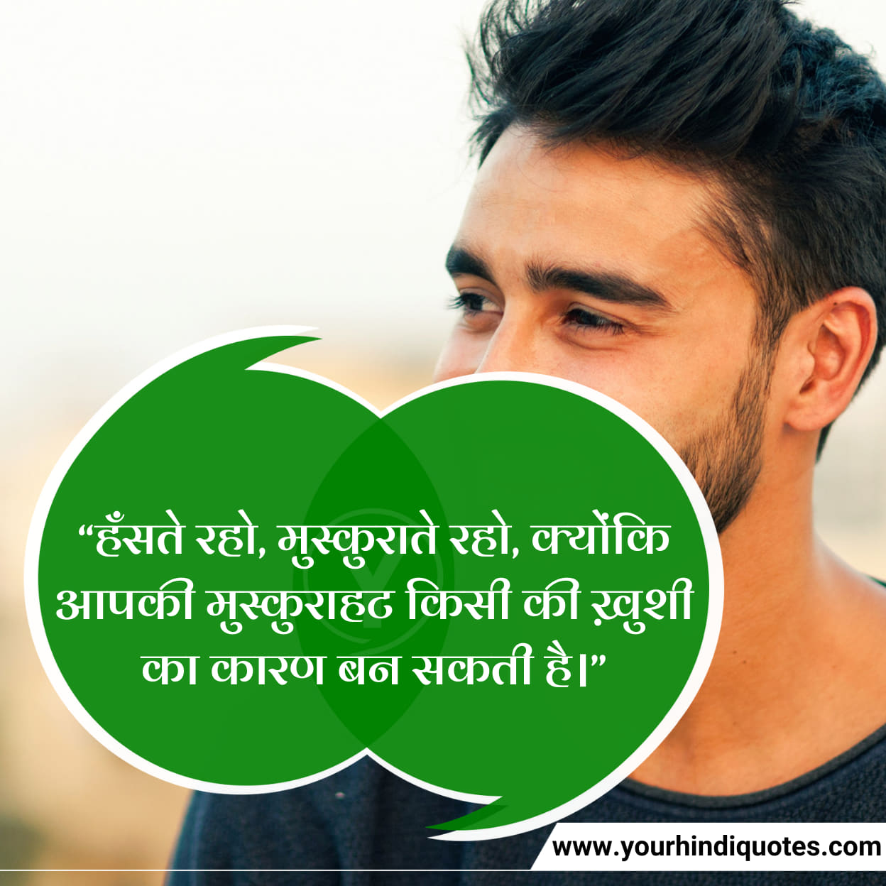 Khushi Smile Quotes In Hindi