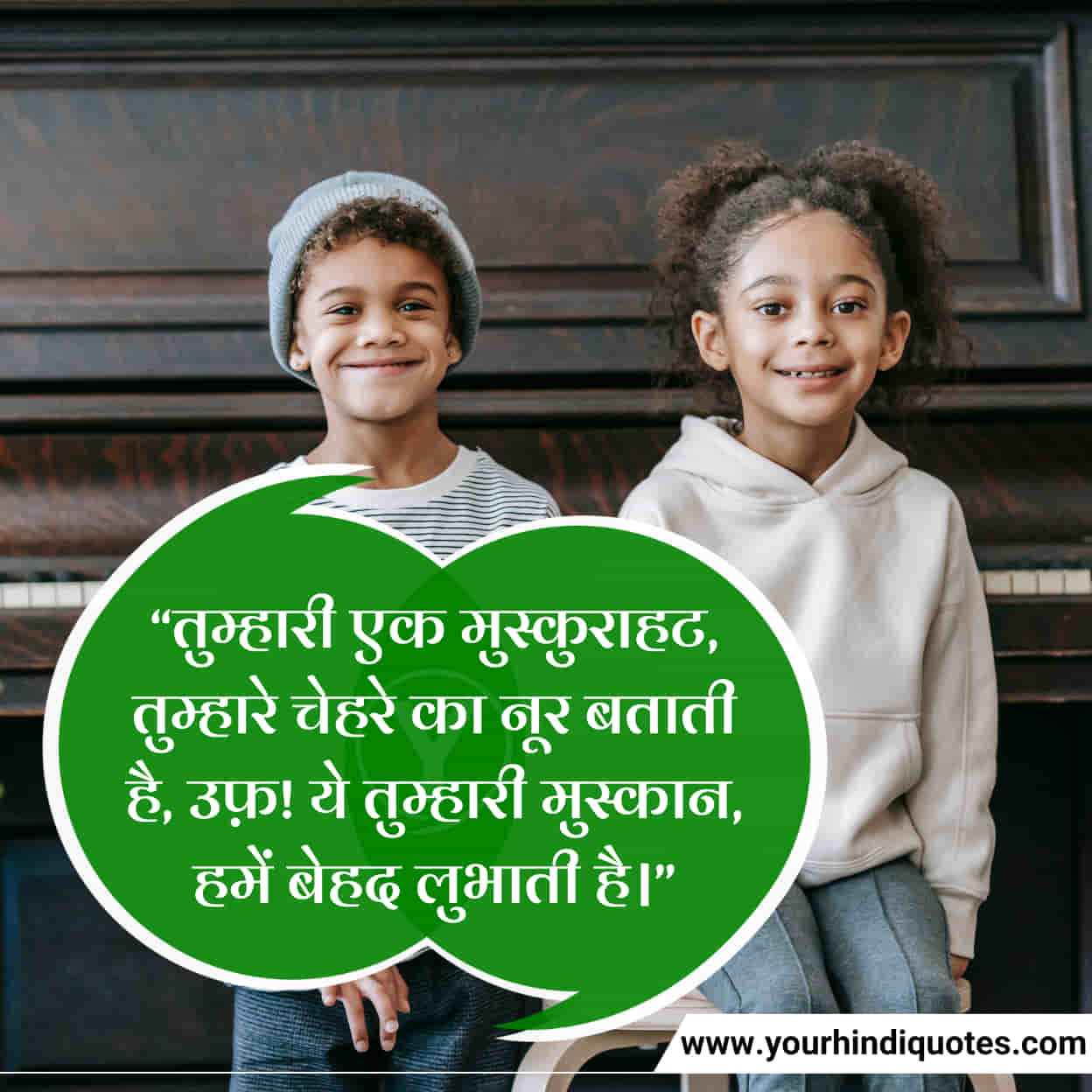 Latest Beautiful Smile Quotes in Hindi