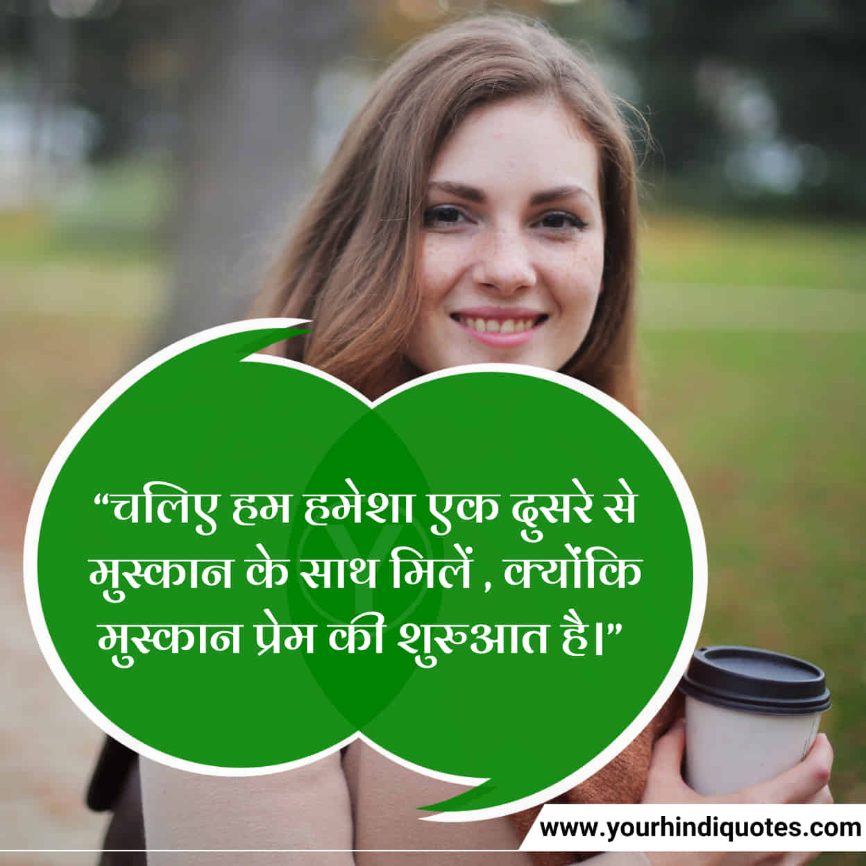 Latest Hindi Smile Quotes