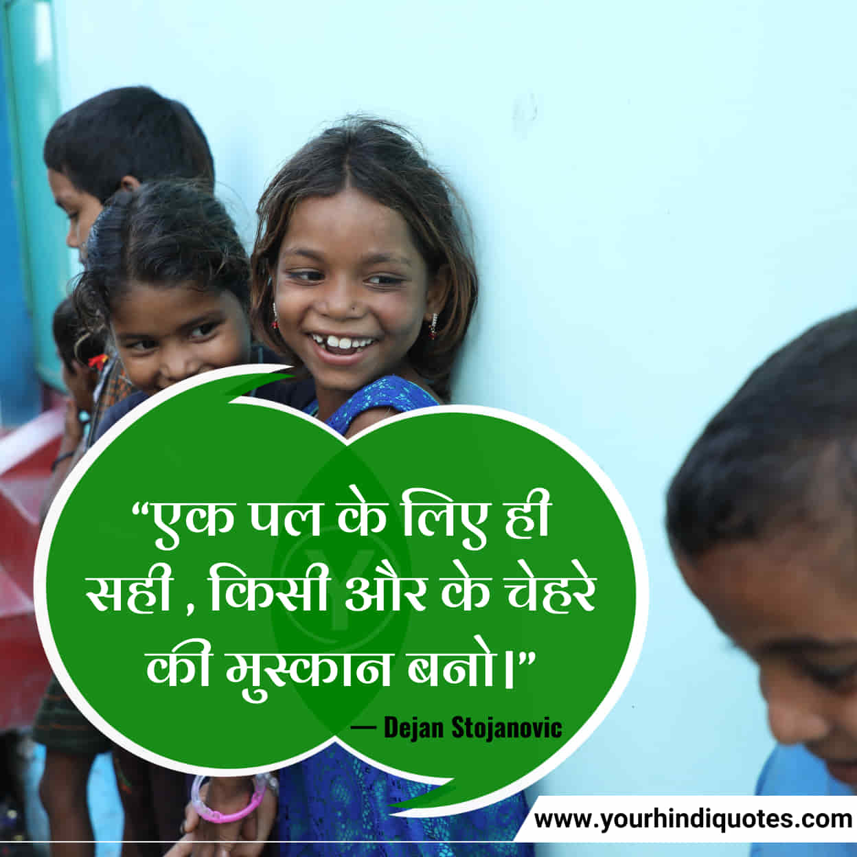 Latest Smile Quotes in Hindi