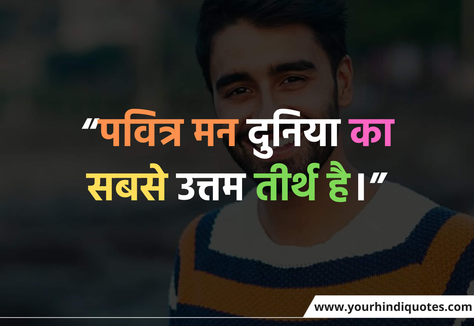 Life Motivational Good Morning Thoughts In Hindi