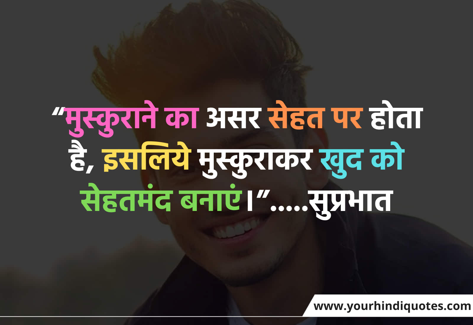 Love Good Morning Thoughts In Hindi