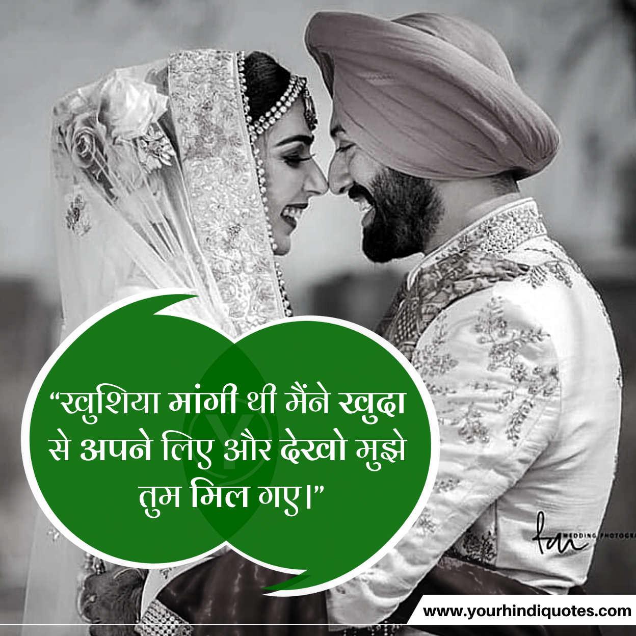 Love Hindi WhatsApp Status Image