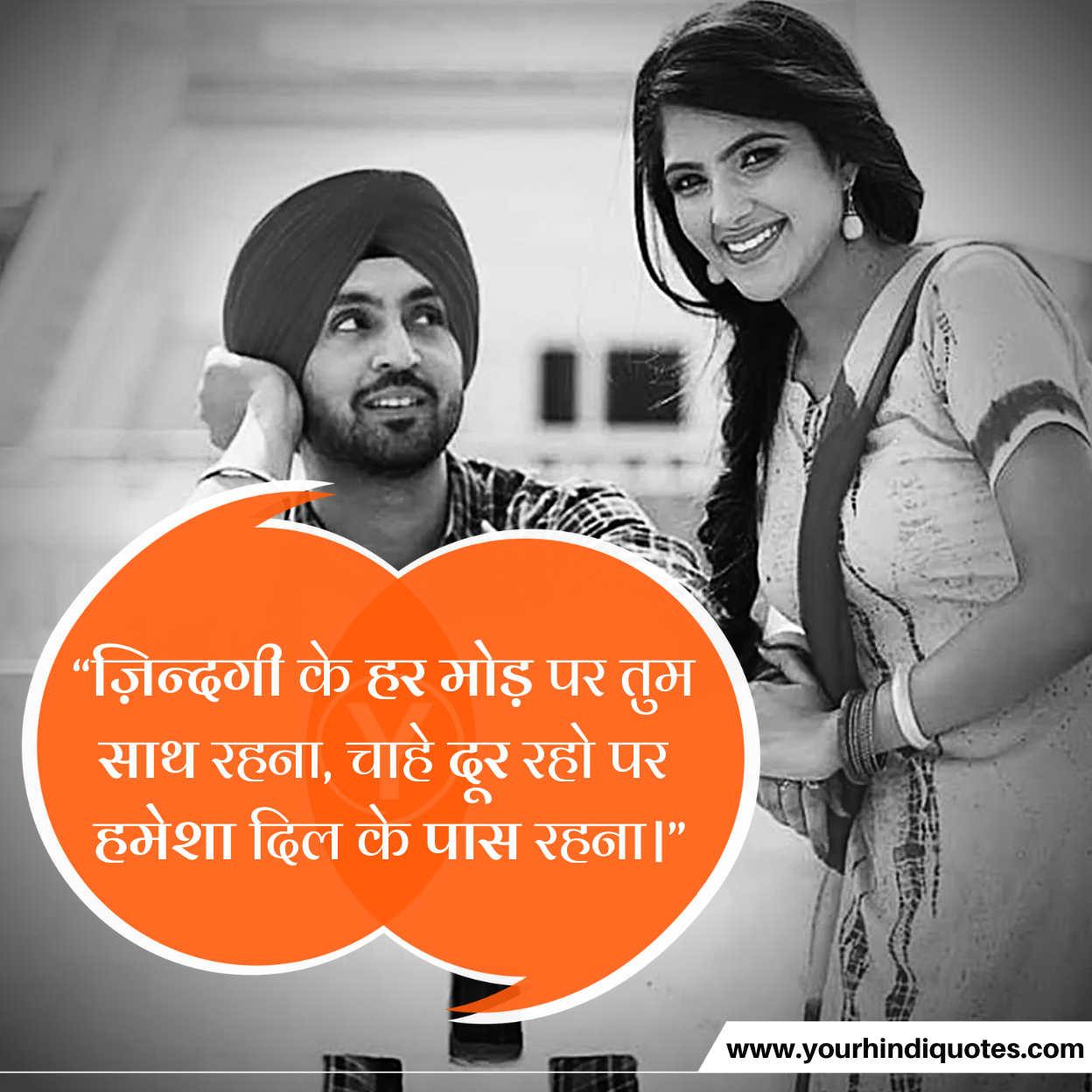Love Hindi WhatsApp Status Images