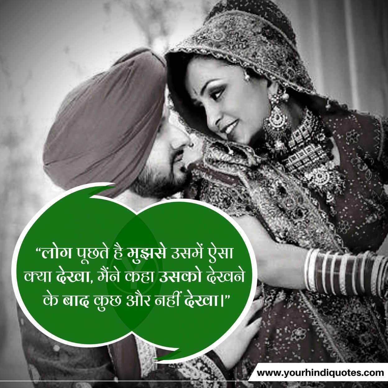 Love Hindi WhatsApp Status Photos