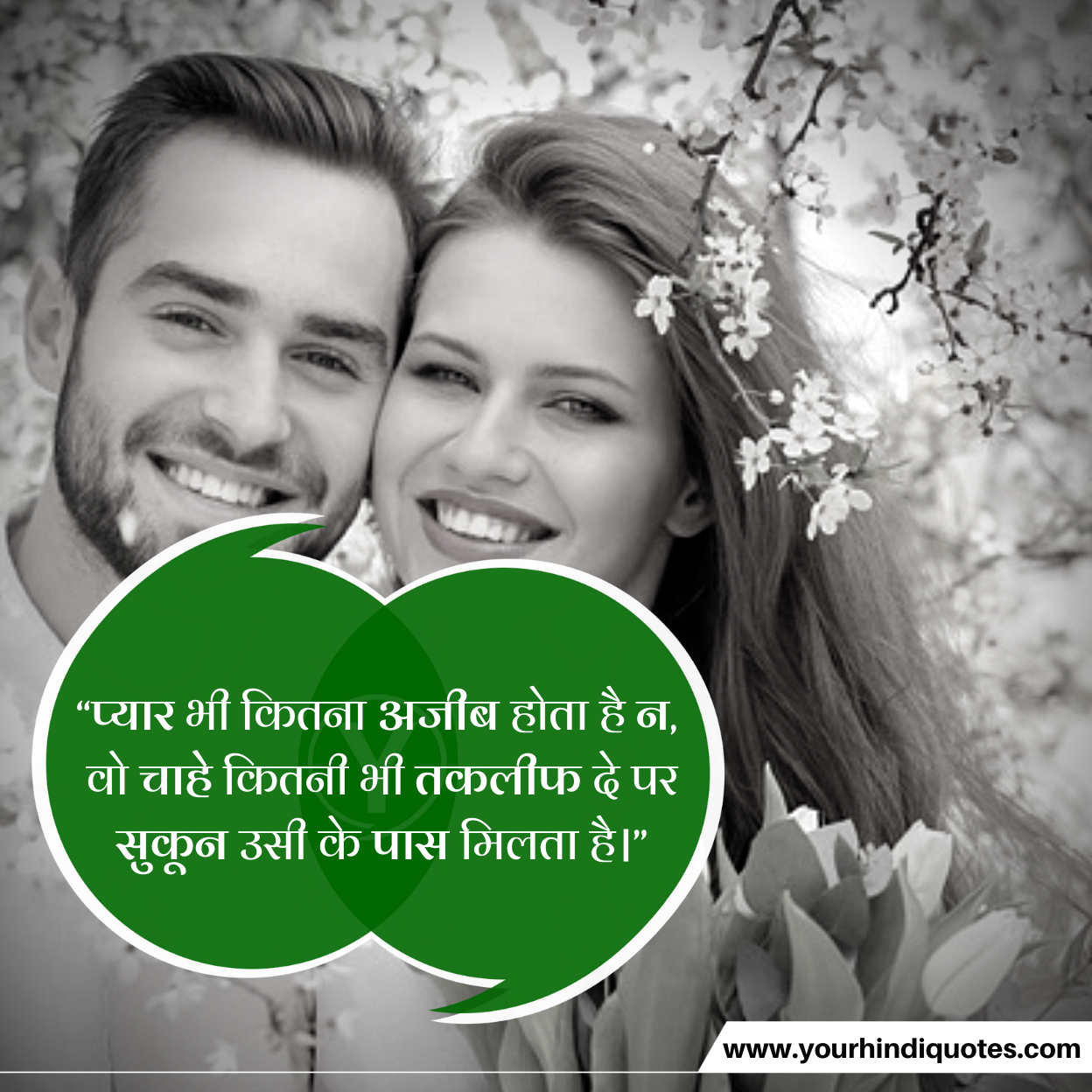 Love WhatsApp Hindi Status Image