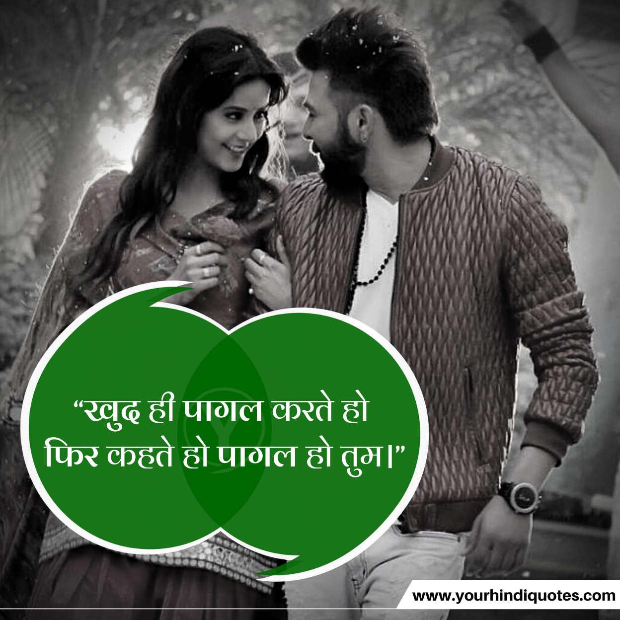Love WhatsApp Hindi Status Pic