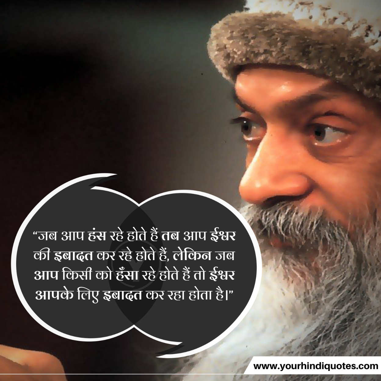 Osho Quotes Picture