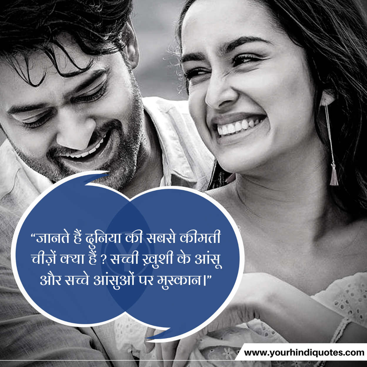 Sad Shayari Hindi Photo