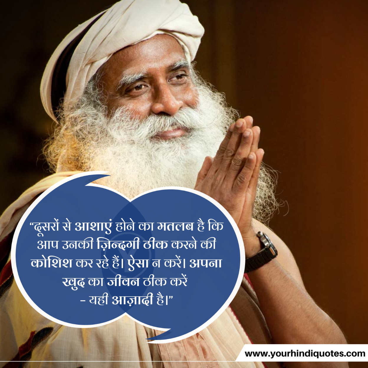 Sadhguru Hindi Quotes Photos