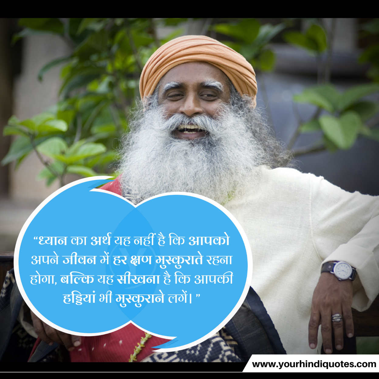Sadhguru Hindi Quotes Pictures