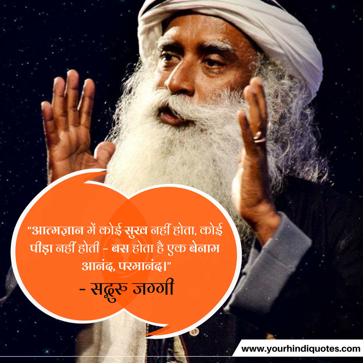 Sadhguru Quotes Hindi Photo