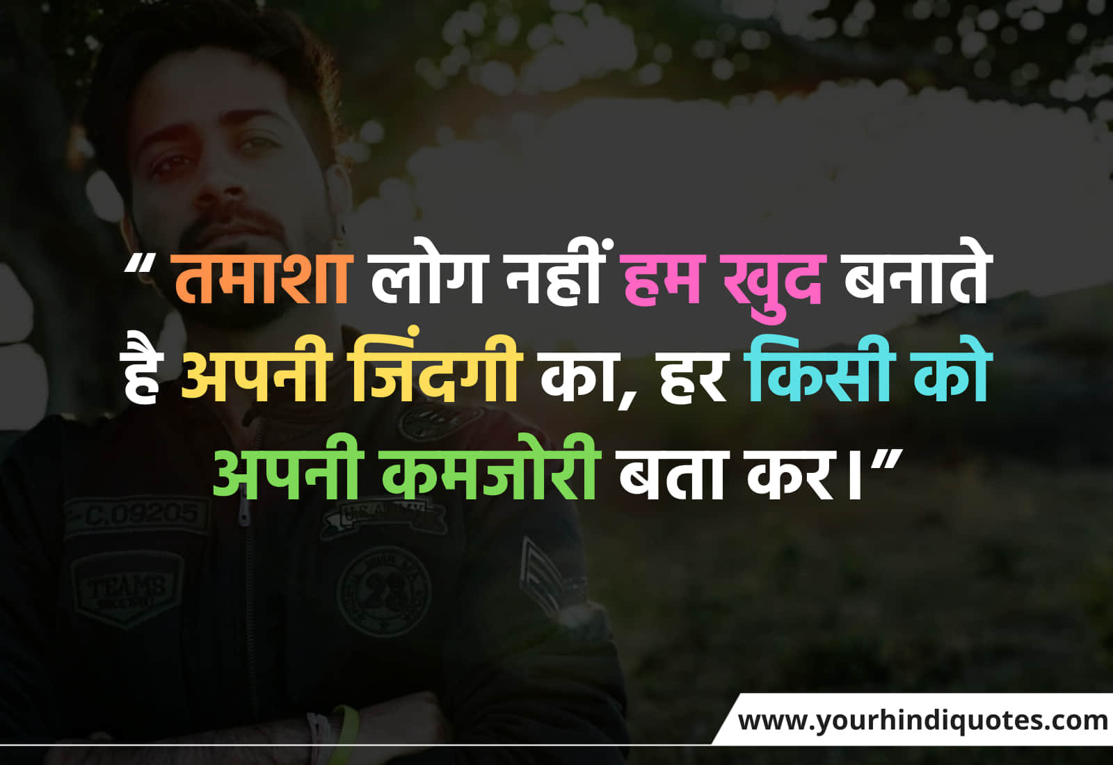 Success Life Motivational Quotes In Hindi