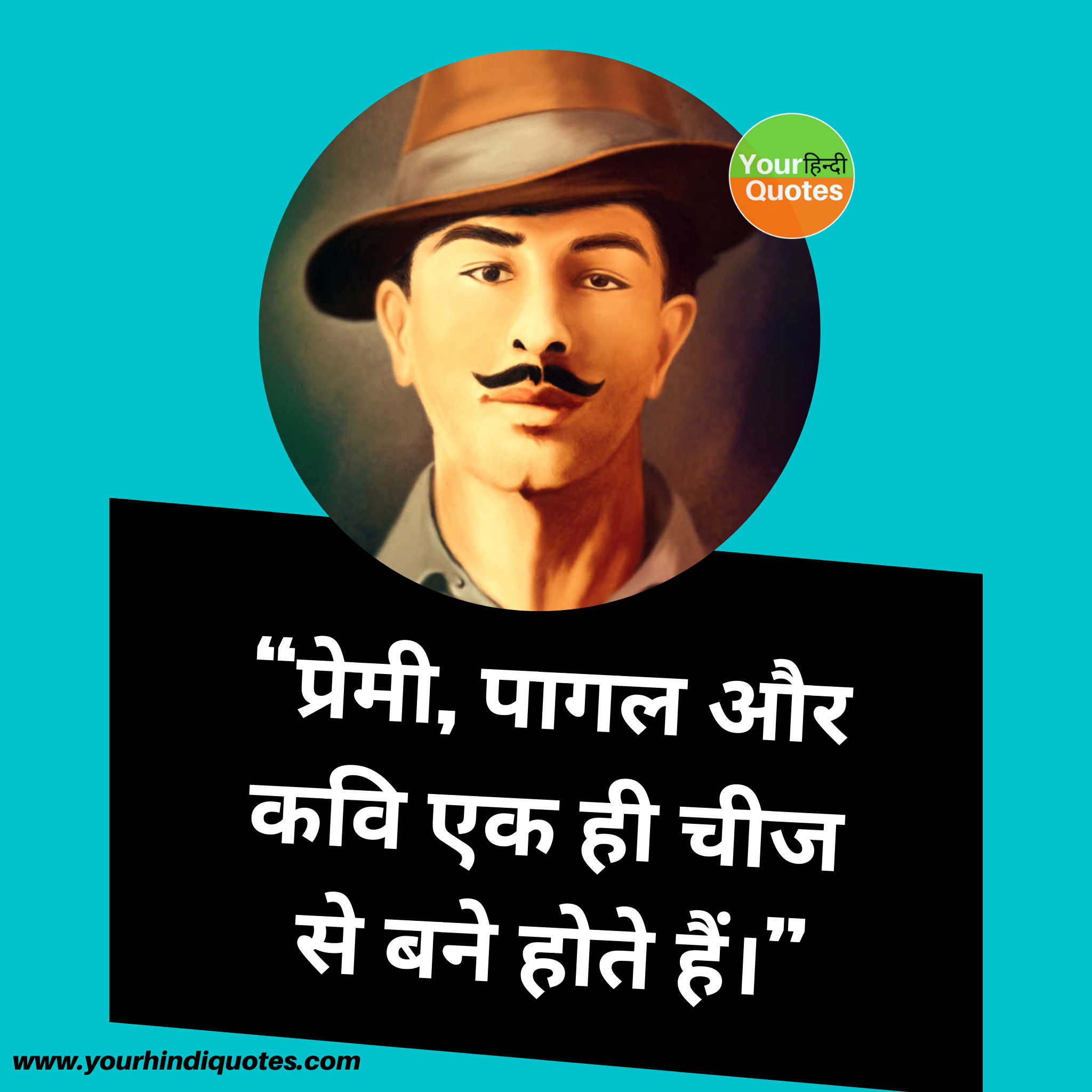Bhagat Singh Hindi Quotes Picture