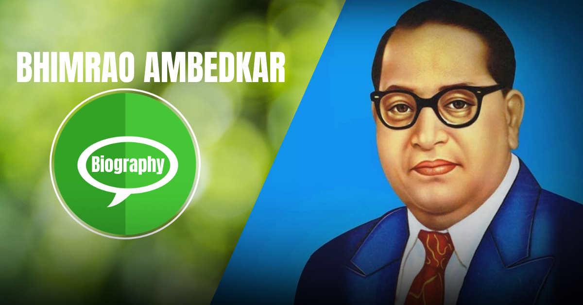 Dr. B. R. Ambedkar की Biography