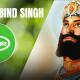 Guru Gobind Singh Ji Biography In Hindi: गुरु गोबिंद सिंह जी का सम्पूर्ण जीवन परिचय हिंदी में....!!