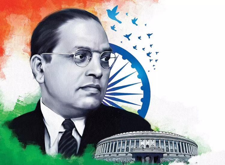 Dr. B.R. Ambedkar Image