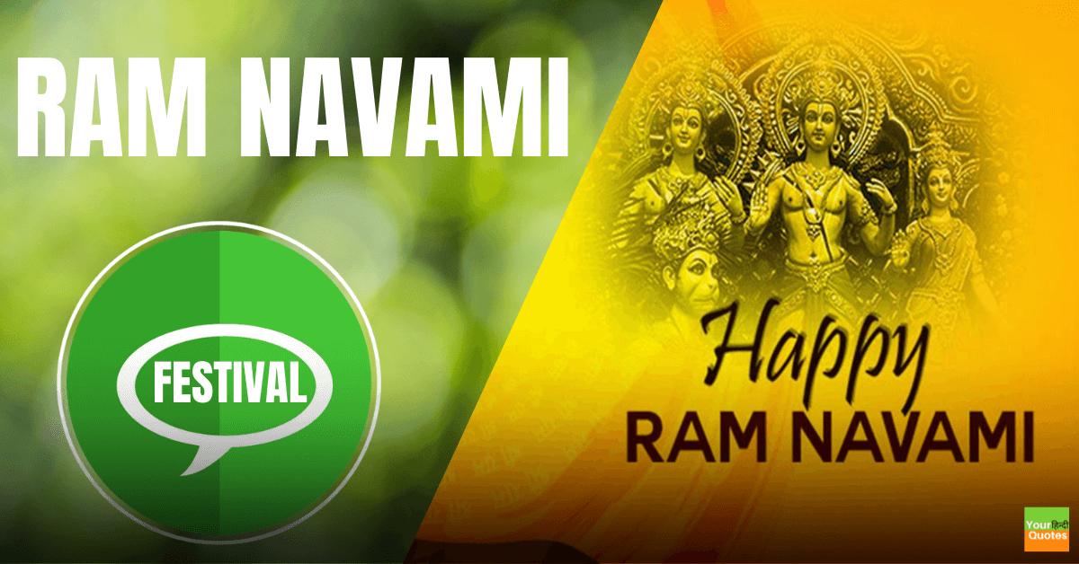 Ram Navami Festival in Hindi: राम नवमी क्यों मनाते है?