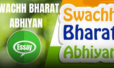 Swachh Bharat Abhiyan Essay In Hindi: स्वच्छ भारत अभियान पर निबंध हिंदी में....!!