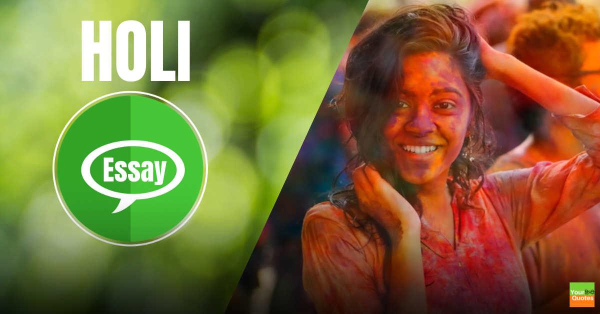 Latest Essay On Holi In Hindi