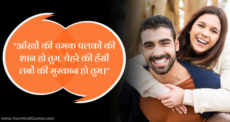 Best Couple Romantic Shayari