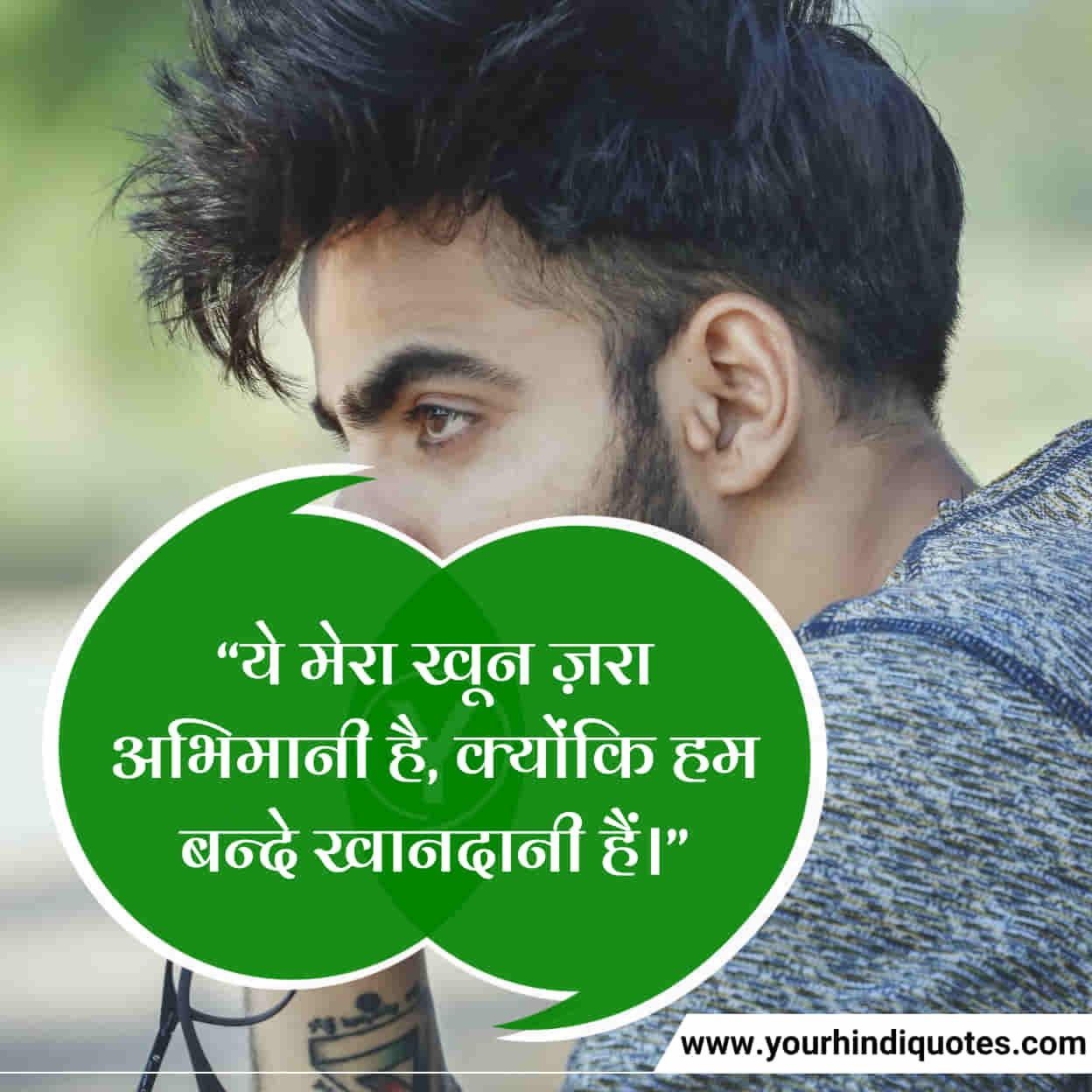 Best Love Facebook Status In Hindi