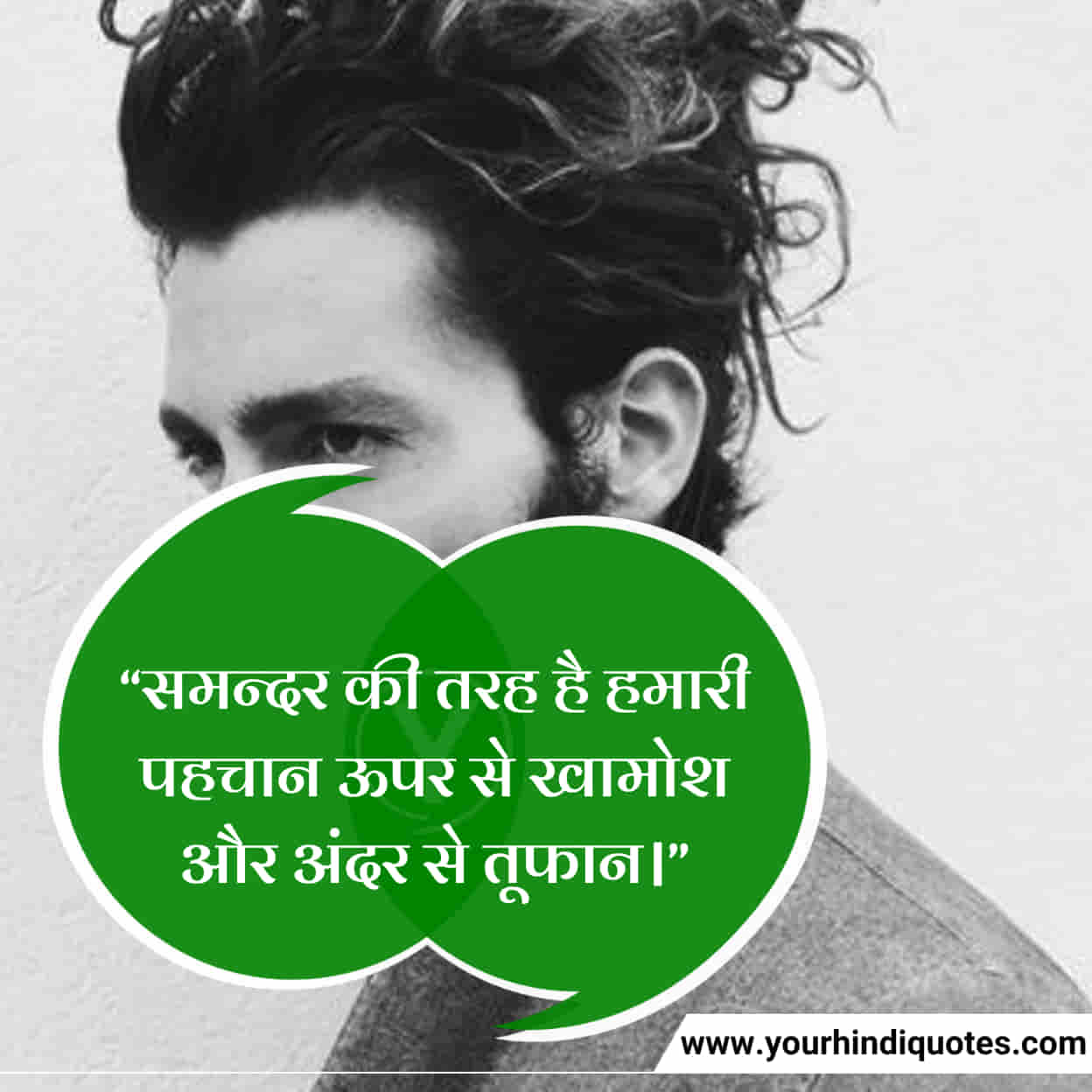Hindi Love Fb Status In Hindi