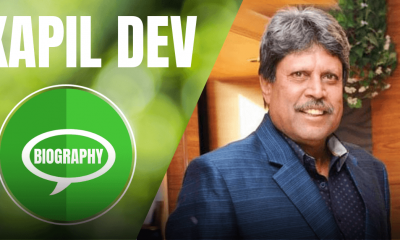 Kapil Dev Biography In Hindi