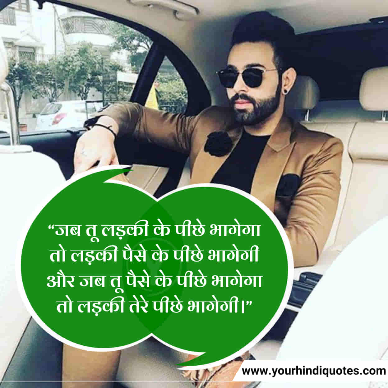 Killer Attitude FB Status In Hindi