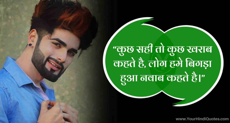 Killer Royal FB Status In Hindi