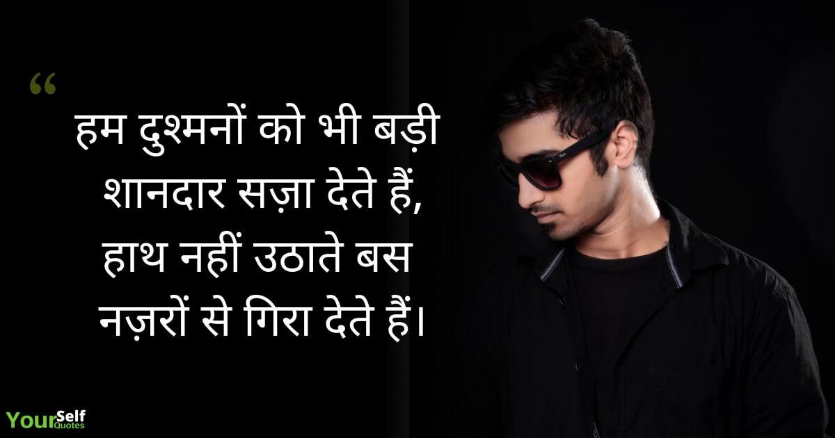 New Attitude Images Hindi Status