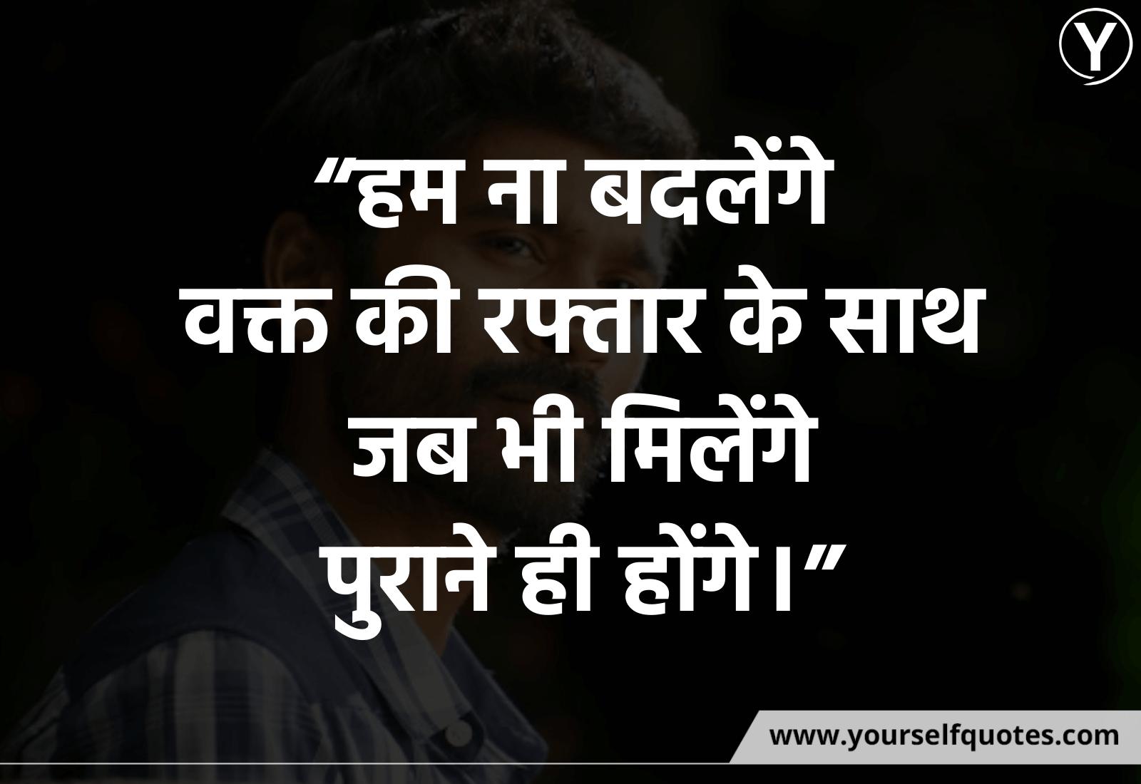 एटीट्यूड शायरी - Attitude Shayari in Hindi