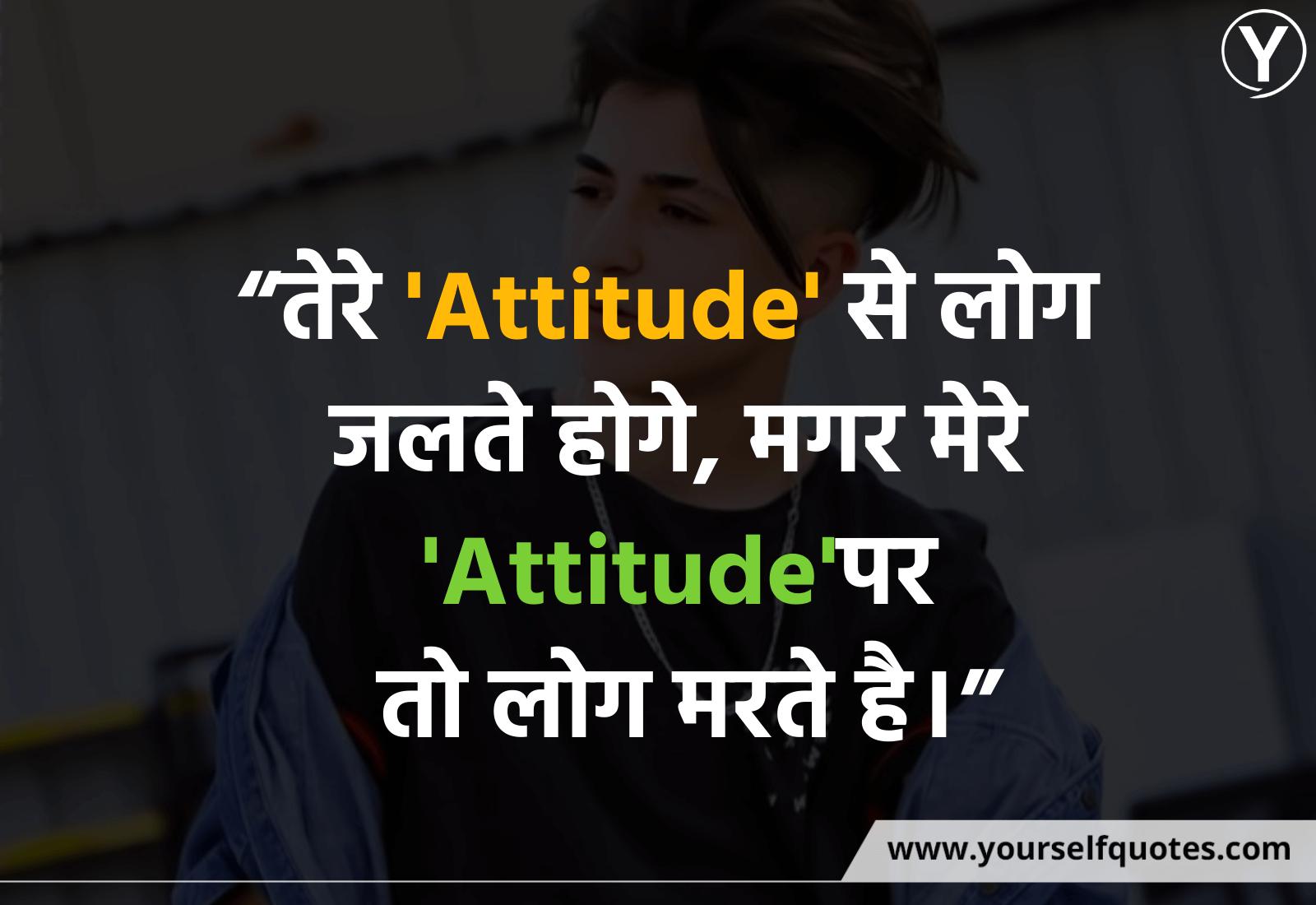 Attitude Status Hindi Images