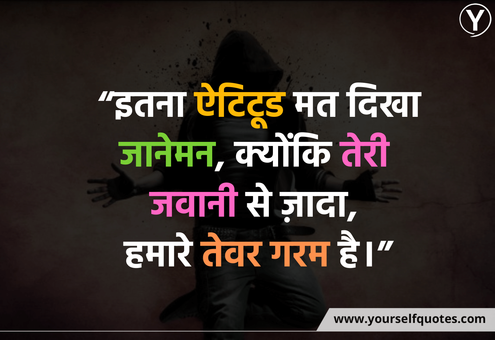 Status Attitude Hindi Images