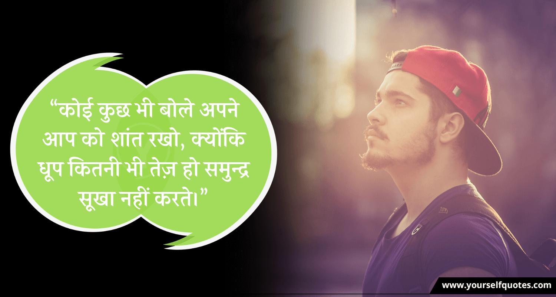 Quotes AttitudeStatus