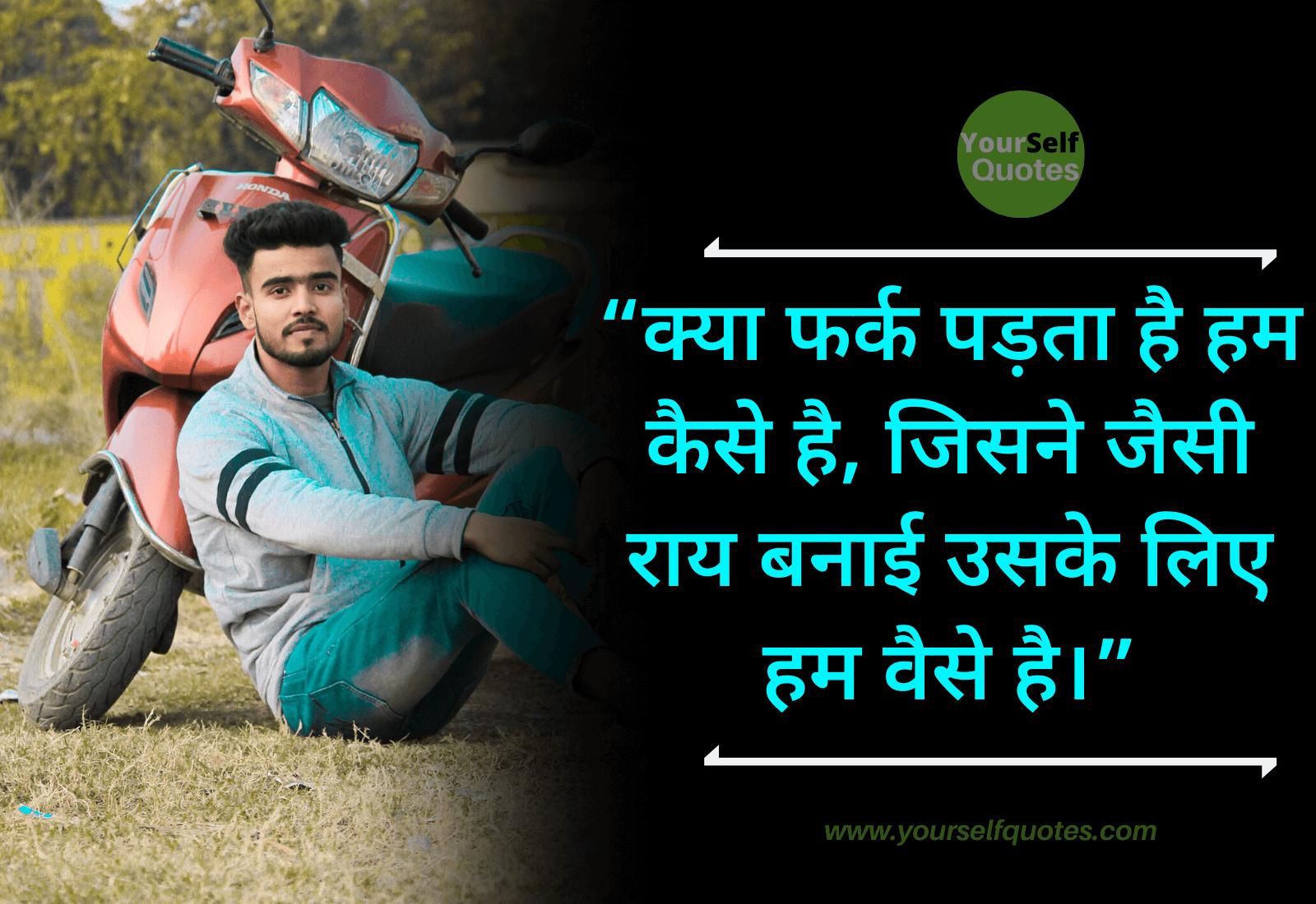 Attitude Shayari in Hindi on girls and boys