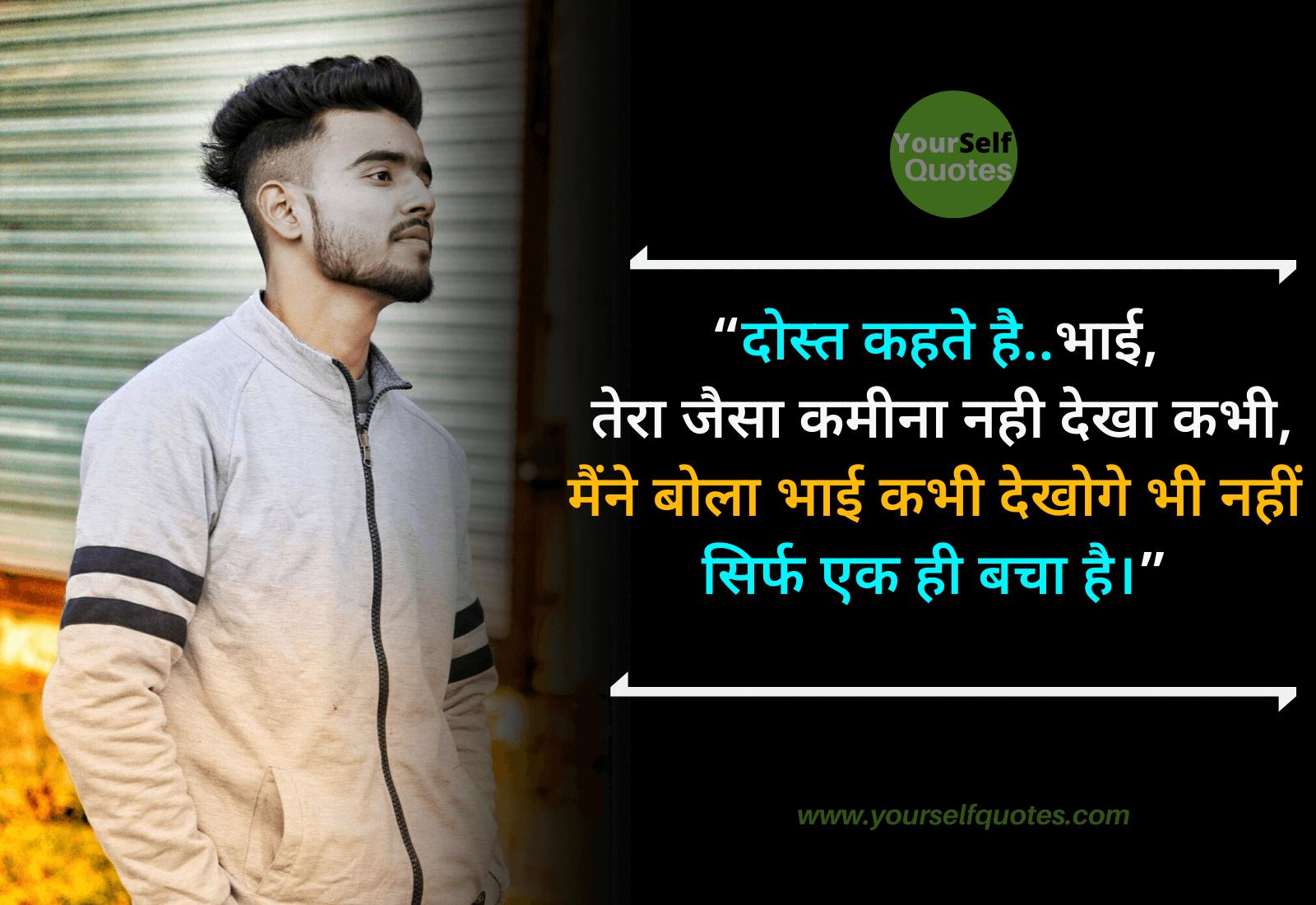 Best Attitude Hindi Status For Dost