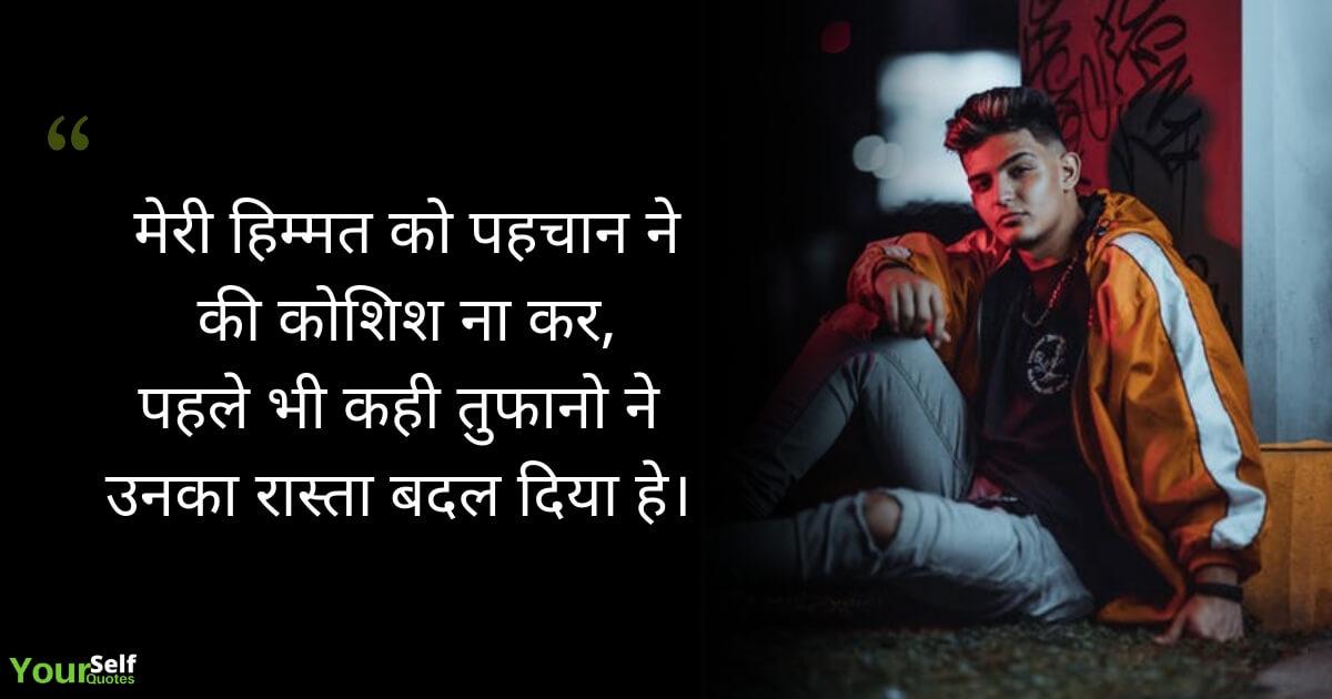 Best Attitude New Hindi Status