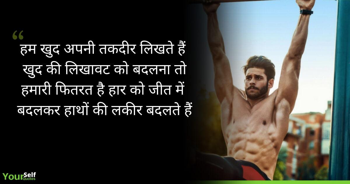 attitude shayari in hindi for girls